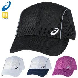 asics アシックス メンズ スポーツ用品 XXC203 ランニングメッシュキャップ 帽子