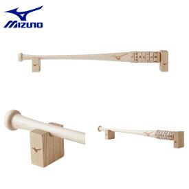 ミズノ カレンダー 木製 バット 大 1GJYV14100 MIZUNO 贈呈 贈り物