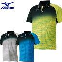 ネコポス ミズノ メンズ 半袖 ドライサイエンスゲームシャツ 62JA8508 MIZUNO スタンダードなシルエット ソフトテニス…