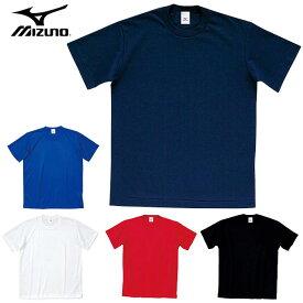ネコポス MIZUNO(ミズノ) マルチスポーツ メンズ ウエア 87WT210 カラーTシャツ (カラー/マーク無) トレーニング 部活 クラブ
