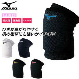 ネコポス ミズノ バレーボール サポーター レディース 膝サポーター(1個セット) ニーサポーター 屈曲性 通気性 サイド保護 V2MY8008 MIZUNO 白 黒