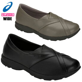 アシックス ウォーキングシューズ レディース ライフウォーカー ボシサポート1 W 1132A001 asics エクストラワイド 女性用 母趾サポート 靴