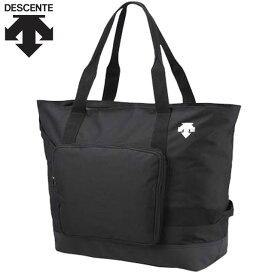 デサント トートバック メンズ レディース ユニセックス バッグ BAG 大容量 再帰反射 ポケット取り外し機能 PCポケット スポーティー カジュアル アクセサリー グッズ 用具 用品 小物 トレーニング フィットネス 約35L DESCENTE DMC8001