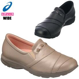アシックス ウォーキングシューズ レディース ライフウォーカー400 W FLC400 asics ワイド 3E相当 スリッポンタイプ 母趾サポート 中敷 ソフトな素材 靴