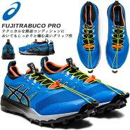 ☆アシックスメンズトレイルランニングシューズスニーカー靴ゲルフジトラブコプロGEL-FujiTrabucoPRO山岳軽量フィット1011A566asicsあす楽送料無料