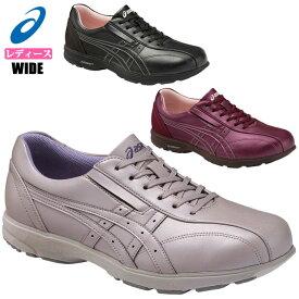 アシックス ウォーキングシューズ レディース ライフウォーカー ニーサポート500 W TDL500 asics 靴ひもタイプ 履き口両サイドがゴム仕様 ひざにやさしい構造 靴 女性用