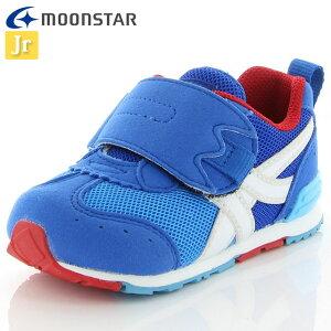 ムーンスター ベビー シューズ キャロット MS B150 ブルー 12115925 MOONSTAR ジョギングシューズ 2E つま先ゆったり 運動靴 洗えるインソール 子供靴