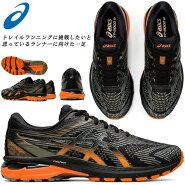 ☆アシックストレイルランニングシューズメンズGT-20008TRAIL靴軽量ロードフィット1011A671700asicsあす楽送料無料