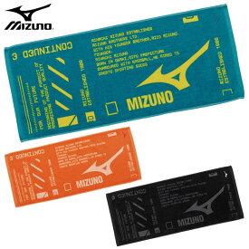 ミズノ スポーツアクセサリー 今治製タオル BIGロゴフェイスタオル 箱入り MIZUNO 32JY0113 安心の品質 日本製 綿100% 34cm×80cm