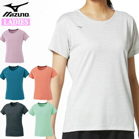 ミズノ トレーニングエウア レディース Tシャツ MIZUNO 32MA0311 半袖 シャツ 適度なストレッチ感 柔らかい着心地 細身のシルエット