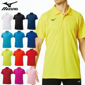 ミズノ ラケットスポーツ ウエア メンズ レディース ポロシャツ MIZUNO 32MA9670 ポロ襟仕様 スタンダードなシルエット 吸汗速乾