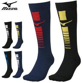 ネコポス ミズノ 靴下 メンズ ストッキング 2足組 MIZUNO R2MX0001 ラグビーソックス ボーダーデザイン 色違いの組み合わせ