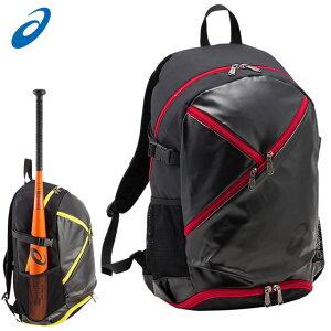 アシックス スポーツバッグ 野球 オールインバックパック asics 3123A459 リュック 約38L バット収納ポケット付き ヘルメット収納可能スペース付き