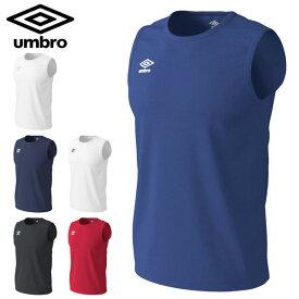 ネコポス アンブロ トレーニングウエア メンズ WR ワンポイント ノースリーブ クルーシャツ UMBRO UMUPJA66 丸首シャツ 吸汗速乾 UVカット スポーツウエア