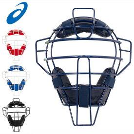 アシックス 野球 軟式用 キャッチャー用具 軟式用マスク M号ボール対応 asics 3123A474 キャッチャーマスク 防具 ベースボール