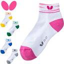 ネコポス バタフライ ソックス メンズ レディース ユニセックス 靴下 ベオネスソックス 卓球用ソックス アクセサリー …