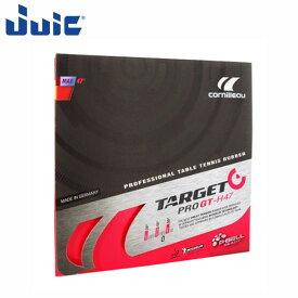 ネコポス ジュウイック 卓球 ラケット ラバー ターゲットプロ GT-H47 (Target Pro) JUIC 1139 オールマイティ スピード、スピン、コントロール、安定感が抜群