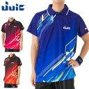 ネコポス ジュウイック スポーツウエア メンズ 卓球 デジタル ポロシャツ JUIC 5551 半袖 シャツ 吸収速乾 軽量 トレ…