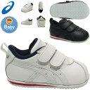 アシックス スクスク コルタ ベビー 靴 1144A033 asics すくすく 子供靴 COTLA BABY LE