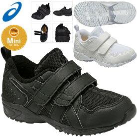 asics アシックス すくすく スクスク キッズ ジュニア シューズ 運動靴 スニーカー 子供靴 GD.RUNNER MINI MG II TUM127 SUKUSUKU 男の子 女の子