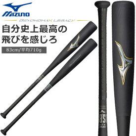 ☆【予約】ミズノ ビヨンドマックス レガシー バット トップ 軟式用 野球 FRP製 83cm 平均710g ブラック ゴールド 1CJBR157