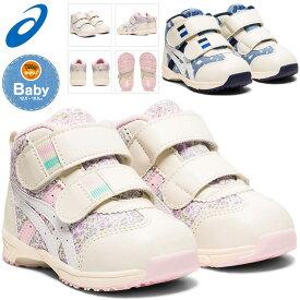 アシックス ベビー シューズ 靴 キッズ GD.RUNNER BABY CT-MID 4 1144A200 401 501 asics スクスク 子供靴 送料無料 ジュニア