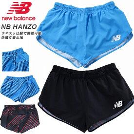☆ネコポス ニューバランス 陸上 ランニング パンツ メンズ 3インチ スプリットショート インナー付き レース 吸汗速乾 軽量 キーポケット AMS01202 あす楽対応可 NB HANZO