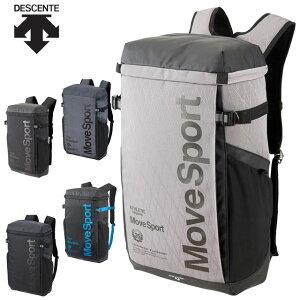 デサント スポーツバッグ メンズ レディース スクエアバッグ M レインカバー付き DESCENTE DMAPJA04RC 約30L スクエア型 バックパック リュック カジュアルバッグ