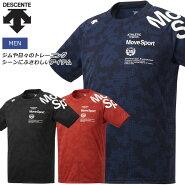 ☆ネコポスデサントTシャツ半袖メンズムーブスポーツジャガードグラフィックMoveSportDMMRJA55DESCENTEトレーニングあす楽対応可