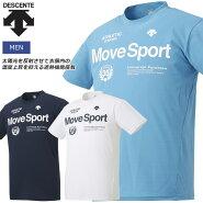 ☆ネコポスデサントTシャツ半袖メンズムーブスポーツサンスクリーンMoveSportDMMRJA60DESCENTEランニングあす楽対応可