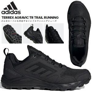 アディダス トレイルランニングシューズ メンズ テレックス アグラヴィック TR トレイルランニング FW1452 男性用 アウトドア adidas TERREX AGRAVIC TR TRAIL RUNNING