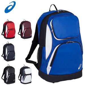 アシックス スポーツバッグ バックパック 約40L asics 3123A536 リュック シューズ収納スペース付き 野球 ソフトボール
