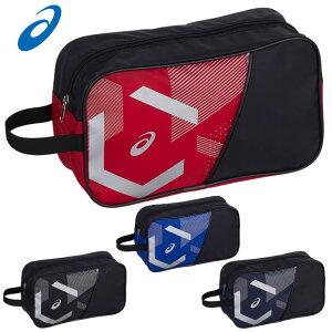 アシックス スポーツバッグ シューズケース asics 3123A541 マルチケース 約30cmシューズ収納可能 野球 ソフトボール