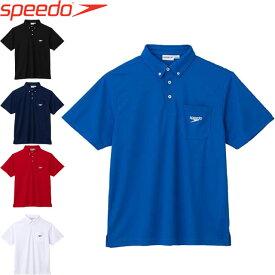 スピード 半袖ポロシャツ 水泳 DRY POLO SHIRT メンズ トップス ショートスリーブ ウエア アパレル フィットネス プール SPEEDO SA42010