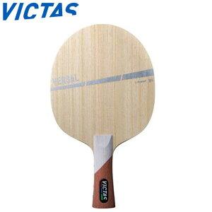 ヴィクタス ラケット 卓球 シェークラケット VERSAL FL 攻撃用シェークハンドラケット 超軽量 心地良い打球感 用品 テーブルテニス VICTAS 310084