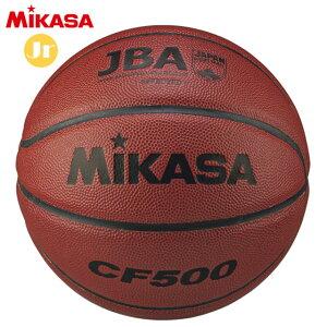 ミカサ MIKASA ミニバスケットボール 検定球 5号球 CF500 小学校 小学生 子供 キッズ ジュニア