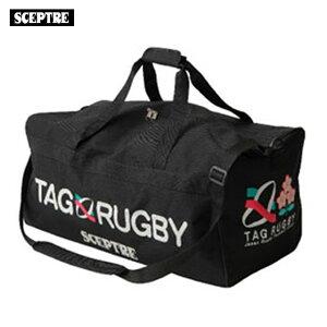 セプター スポーツバッグ タグバッグ SP320F SCEPTRE ダッフルバッグ ショルダーバッグ タグラグビーのチーム用品が全て収納できる
