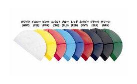 ARENA (アリーナ) 水泳 スイムキャップ・水泳帽 ARN-13 メッシュキャップ