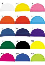 ネコポス asics (アシックス) 水泳 帽子 DH-610 メッシュキャップ スイミングキャップ