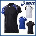 asics アシックス バレーボールウェア ゲームウェア 半袖シャツ ゲームシャツHS メンズ XW1318