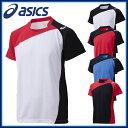 asics (アシックス) バレーボール XW1321 ゲームシャツHS 半袖 ゲームウェア 吸汗速乾 UVケア【1102】【ジュニアサイズ対応】