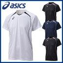 asics (アシックス) バレーボール ウエア XW6606 プラシャツHS 半袖シャツ トレーニング 練習着 部活 吸汗速乾 UVケア サイバードライ