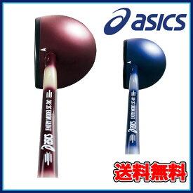 asics (アシックス) パークゴルフ GGP207 クラブ・ボール・ポーチ5点セット