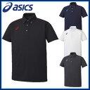 アシックス ポロシャツ XA6167 ボタンダウンシャツ 半袖 ランニング asics