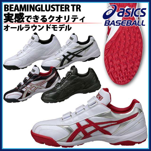 asics (アシックス) 野球 トレーニングシューズ SFT142 ビーミングラスター TR トレシュー ホワイト ブラック 高校野球 アップシューズ 練習