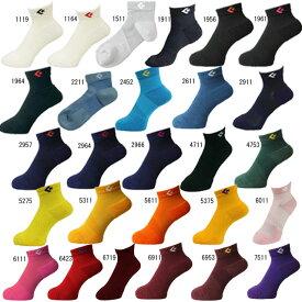 CONVERSE (コンバース) バスケットボール CB17004 テーピングソックス くつ下 靴下 日本製