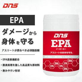DNS 必須脂肪酸 サプリメント EPA ディーエヌエス コンディション調整 サプリ 60粒