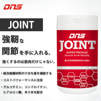 DNS joint enhancement supplements joint super premium Glucosamine Chondroitin hyaluronic acid supplements die Enis 540 grain