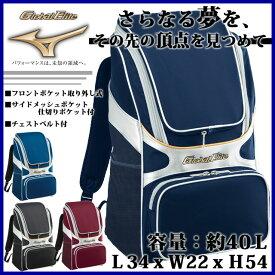 ミズノ 野球 バックパック 1FJD5010 MIZUNO