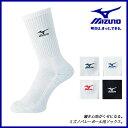 MIZUNO (ミズノ) バレーボール 59UF910 ソックス くつ下 靴下 日本製